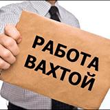 Работа для девушки в москве вахтой клуб актеров массовки