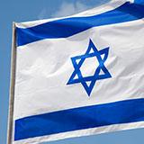 Кто ездил в израиль на работу вид на жительство в черногории для россиян